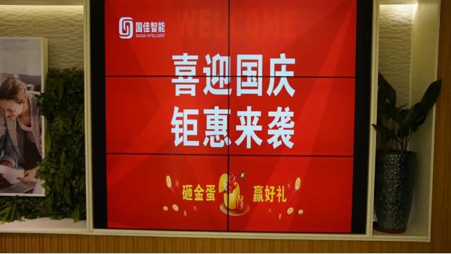 喜迎国庆 钜惠全城——热烈祝贺国庆钜惠特卖活动成功举办