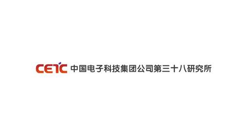 中国电子科技集团38所