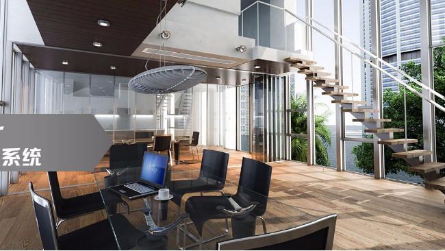 写字楼办公室的中央空调和家里的有什么区别 ?「国佳冷暖」